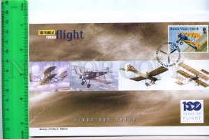 242095 BRITISH VIRGIN ISLANDS 100 years of FLIGHT PLANES 2003 year FDC