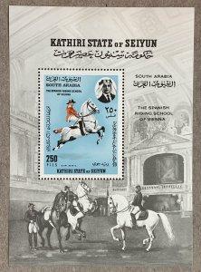 Aden Kathiri Seiyun 1967 Spanish Riding School horse MS, MNH. Mi BL 10A CV €12