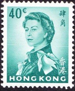 HONG KONG 1962 QEII 40c Deep Bluish Green SG202 MNH