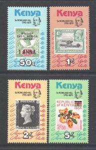 Kenya Scott 154/157 - SG164/167, 1979 Rowland Hill Set MH*