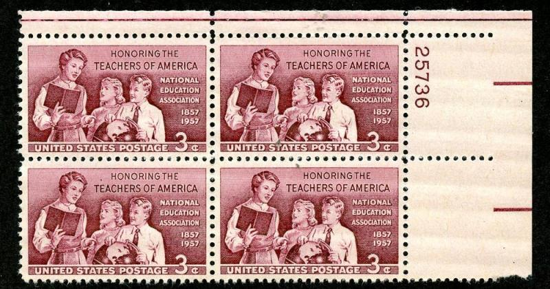 U.S. Scott 1093 FVF MNH Plate Block of 4