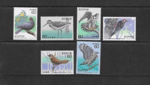 BIRDS - JAPAN #1538/1543 (PARTIAL SET)  MNH