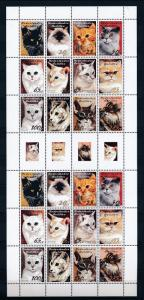[39654] Netherlands Antilles Antillen 2003 Cats Katzen Chats Miniature Sheet MNH