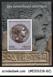 GREECE - 2017 THE SANCTUARY OF ARTEMIS AMARYNTHIA MIN/SHT MNH
