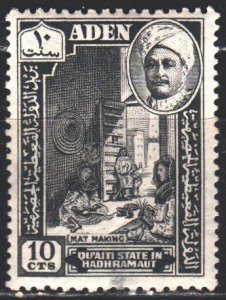 South Arabia. 1955. 30 from the series. Making mats, Sultan Ghalib. MLH.