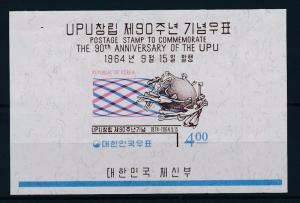 [33687] Korea 1964 90 Years Upu Souvenir Sheet MNH BL.193