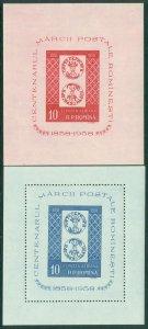 EDW1949SELL : ROMANIA 1958 Scott #C57 Perf & Imperf S/S. Very Fine, Mint NH.