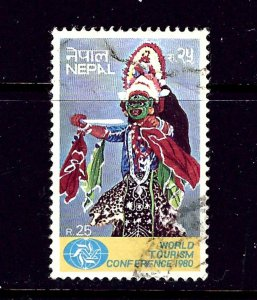 Nepal 388 Used 1980 issue