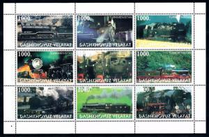 [66797] Turkmenistan  Railway Train Eisenbahn Sheet MNH