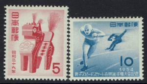Japan SC# 594 and 595, Mint Lightly Hinged - Lot 103016