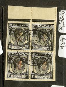MALAYA JAPANESE OCCUPATION (P0205B) PENANG OKUGAWA 1C SGJ56 BL OF 4 VFU