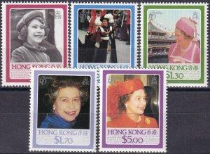 Hong Kong #465-9 MNH CV $9.60  (V4541)