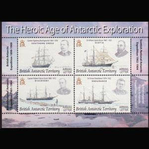 BR.ANTARCTIC TERR. 2008 - Scott# 399 S/S Explorers NH