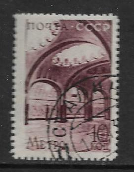 RUSSIA 687 USED MAYAKOVSKY STATION 1938