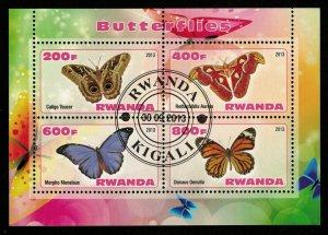Butterflies (ТS-1176)