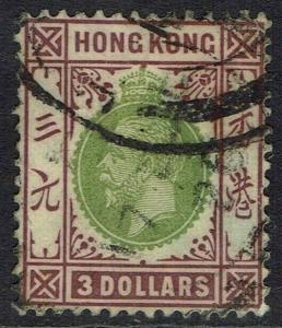 HONG KONG 1912 KGV $3 WMK MULTI CROWN CA USED