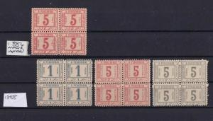 EGYPT POSTAGE DUES 1884 - 88  MNH  stamp blocks  possible forgeries  R1462