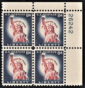 US 1042 MNH F/VF 8 Cent Statue of Liberty Plate Block # 26242