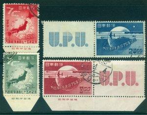 JAPAN  1949  75th ANNIV. of UPU  set w/ TAB , bottom inscript  Sk# C167-171 used