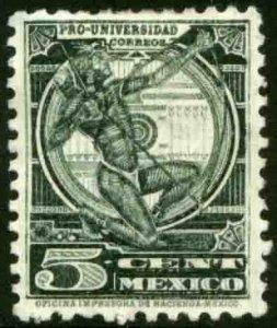 MEXICO 698, 5¢, UNIVERSITY ISSUE SINGLE. UNUSED, H OG. VF.