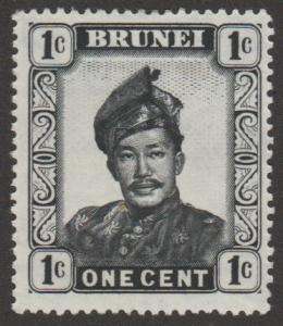 101 Sultan Omar Ali Saifuddin