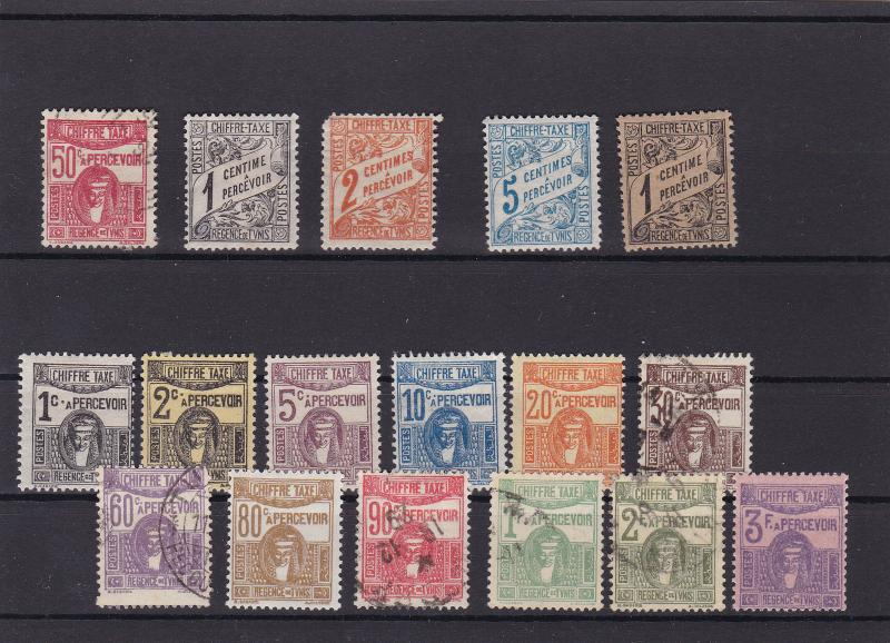 tunisia mounted mint & used postage due  stamps ref r15140