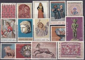 Cyprus #351-64 MNH CV $12.75 (Z4390)