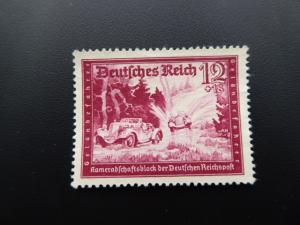 Germany Semi - Postal's 1941  Sc# B154A   CV $ 1.00         (B#4)