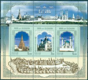 Russia 2005,Souvenir Sheet,1000 Years of Ancient Kazan,Sc 6893a,VF MNH** (OR-3)