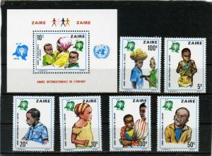 ZAIRE 1979 Sc#2375-2381 YEAR OF THE CHILD SET OF 6 STAMPS & S/S MNH