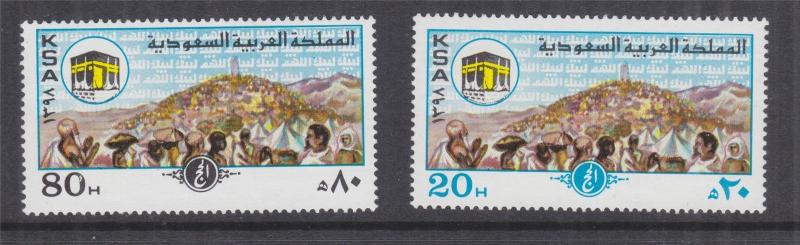 SAUDI ARABIA, 1978 Pilgrimage to Mecca pair, mnh.