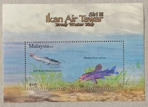 Malaysia 2006 Freshwater Fish MS, MNH. Scott 1093, CV $3.50. SG MS 1337 hologram