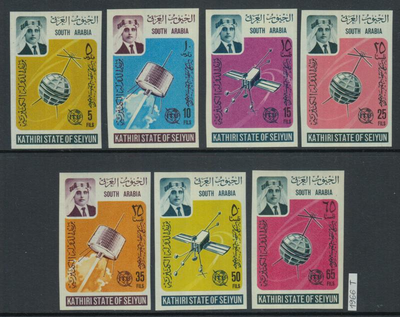 XG-Z911 KATHIRI STATE OF SEIYUN - Space, 1966 Satellites, Itu, Imperf. MNH Set