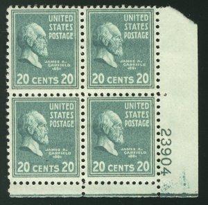 US US #825 PLATE BLOCK, SUPERB mint never hinged, post office fresh,  20c Gar...