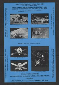 ASDA sheet of 8 Apollo 15/Mariner Poster stamps in blue for 1971  Stamp Expo - I