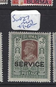 BURMA (P1312B) KGVI  SERVICE 10R  BIRD  SG O27   MOG