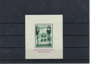 Spain Mounted Mint Mini Stamp Sheet Ref: R5766