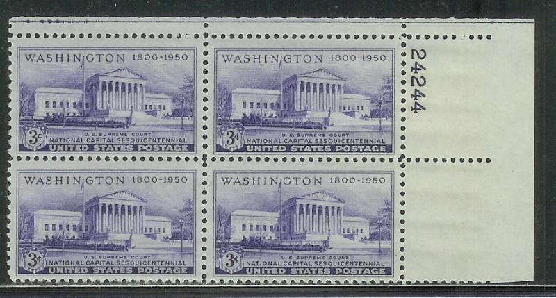 US Plate Block Cat # 991, Supreme Court, MNH*