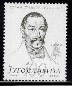 Yugoslavia  Scott 459 MNH**  Jovan Sterija Popovic 1957 key stamp CV $15