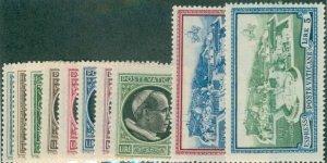Vatican 91-8,E5-6 NH SET CV $3.45 BIN $2.00