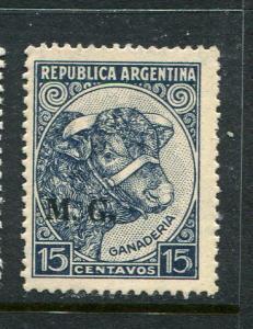 Argentina #OD94 MNH - penny auction
