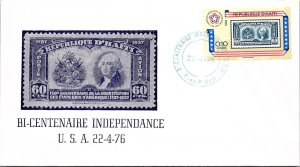 Haiti, Worldwide First Day Cover, Americana