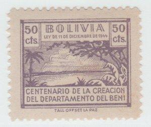 Bolivia Revenue Fiscal stamp 9-11-21-