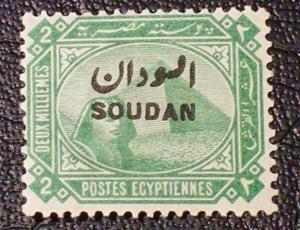 Sudan Scott #2 unused