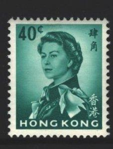 Hong Kong Sc#209 MVLH