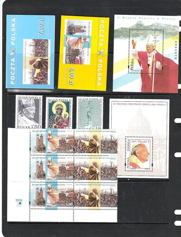 Poland  Pope John Paul II collection of Mint NH  stamps and Booklets 1993-1999