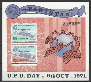 Bangladesh MNH  UPU Day 1971 Rare Overprint of Pakistan Souvenir Sheet