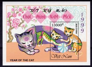 Viet Nam 1999 Sc#2871  Year of the Cat 1999 Souvenir Sheet (1) MNH