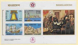 Bangladesh 114a  1976  S/S  VF NH