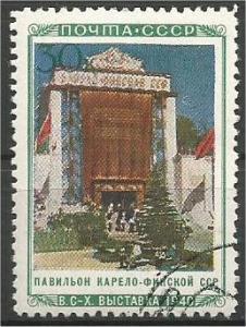 RUSSIA, 1940, used 30k, All-Union Agricultural Fair. Kazakh, Scott 807